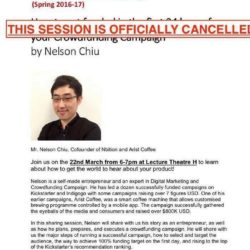 nelson chiu event at hong kong university of science and technology canceled